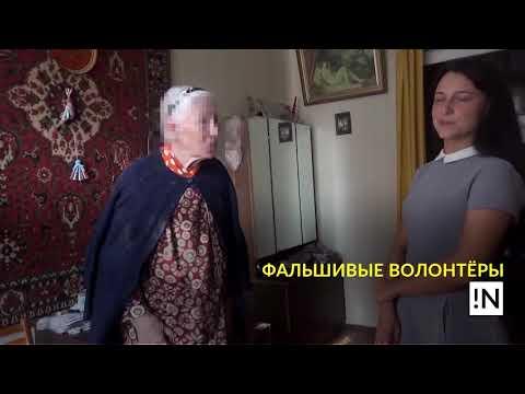 2019 09 24 Ivanovo news