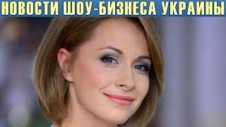 Звезда «95 Квартала» Елена Кравец родила двойню. Новости шоу-бизнеса Украины.