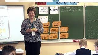 Учитель года 2017. Урок по математике. Панфилова Л.Г.