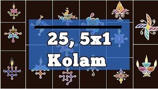 25, 5x1 kolam - Kolam design - Kolam - Rangoli - Rangoli design - Muggulu - Small kolam