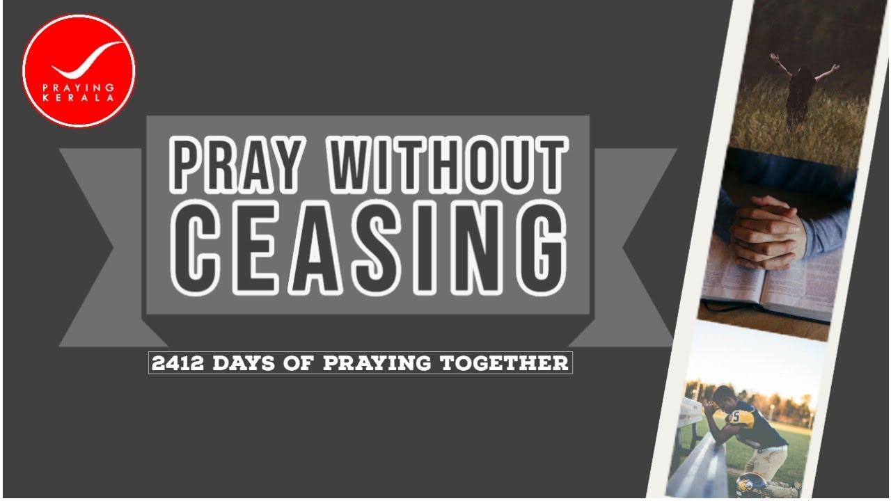 Download LIVE PRAYER - Praying Kerala, Praying India | 2412- DAYS