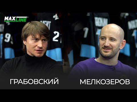 Михаил Грабовский - Рождественский турнир, Лукашенко, Динамо