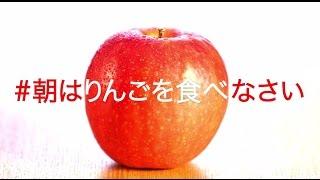 夏木マリ - 朝はりんごを食べなさい