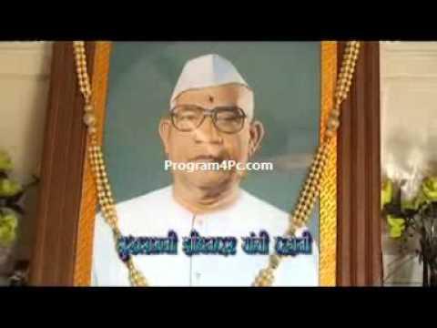 Sevakanchi satya katha. Part 2. Parmatma Ek Song