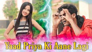 Yaad Piya Ki Aane Lagi | Bheegi Bheegi Raton Mein | Neha kakkar | Jeet | Cute love | Besharam Boyz |