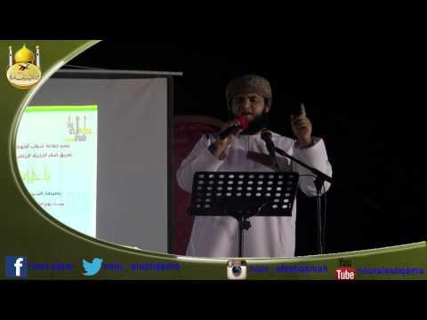 منشد الشارقة : محمد الوهيبي