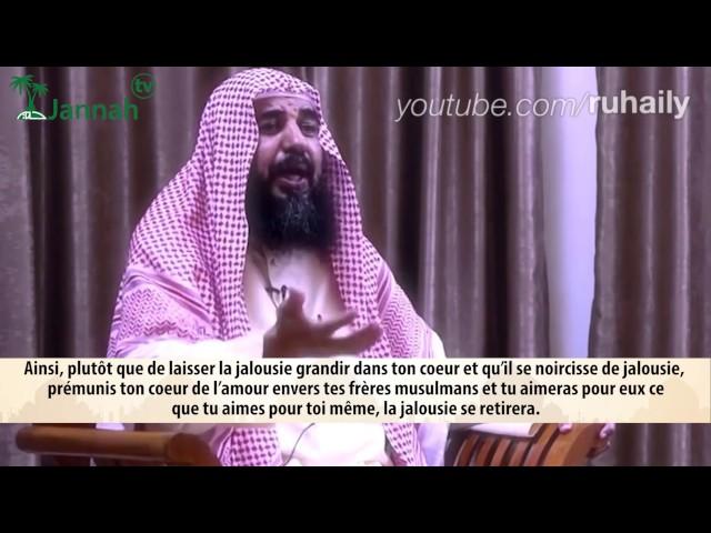 la jalousie - Cheikh Soulaiman Ar Rouhayli