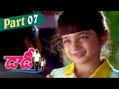 Daddy Telugu Movie || Chiranjeevi, Simran, Rajendra Prasad || Part 07