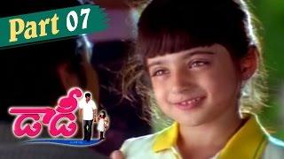 Daddy Telugu Movie || Chiranjeevi, Simran, Rajendra Prasad || Part 07