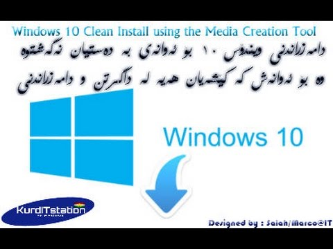 how to clean install windows t100