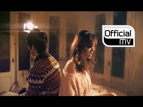 G.NA, Sanchez(지나, 산체스) (of Phantom) _ Beautiful Day MV