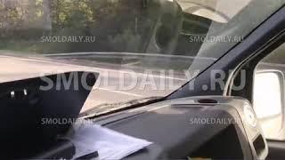 Смотреть видео ДТП на Москва-Минке в Ярцевском районе онлайн