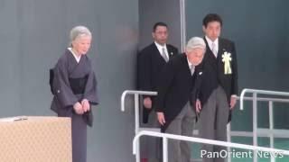 "Emperor of Japan Receives Surprise ""BANZAI"" Salute"