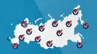 Что такое Предварительное голосование?