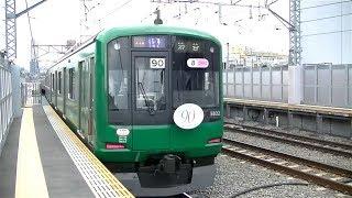 東京メトロ10000系10108F&東急5000系5122F 東横線祐天寺駅にて