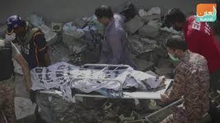 تفاصيل حادث سقوط الطائرة الباكستانية المنكوبة في كراتشي