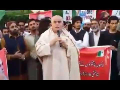 Mashar mehmood khan achakzai speech