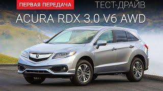 видео Acura RDX 2016: фото