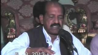 Mehfil-e-Adab by Imtiaz Kadhar part 3
