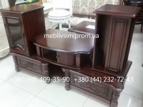 Стенки и мебельные горки для гостиной. Горка TY-8006 Анна. Мебель Vilga (Вилга)