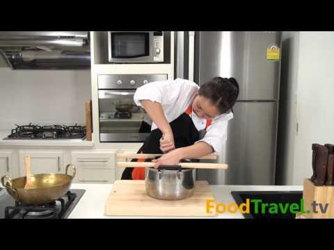 ซ่าหริ่ม - สลิ่ม (ขนมไทย)
