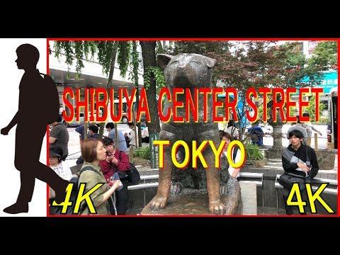 12. HACHIKO STATUE & SHIBUYA CENTER STREET, SHIBUYA, TOKYO, JAPAN【4k】