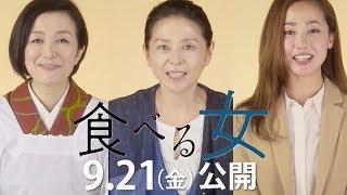 小泉今日子、沢尻エリカ、前田敦子、広瀬アリス、山田優、壇蜜、シャー...
