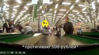 Купить 1 конфетку, дав 500 рублей/PRANK [VM]