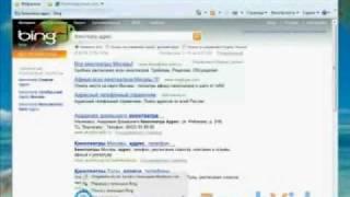 Ускорители в Internet Explorer 8 (8/9)