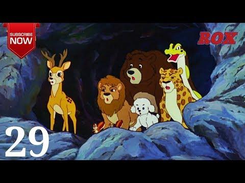 Simba Cartoon Hindi Full Episode - 29 ||...