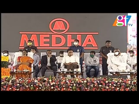 KTR Minister Live Now   Minister KTR Stone Laying Foundation for Medha Sarvo Rail Coach Factory