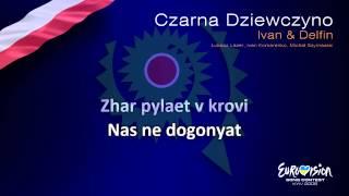 """Ivan & Delfin - """"Czarna Dziewczyno"""" (Poland)"""