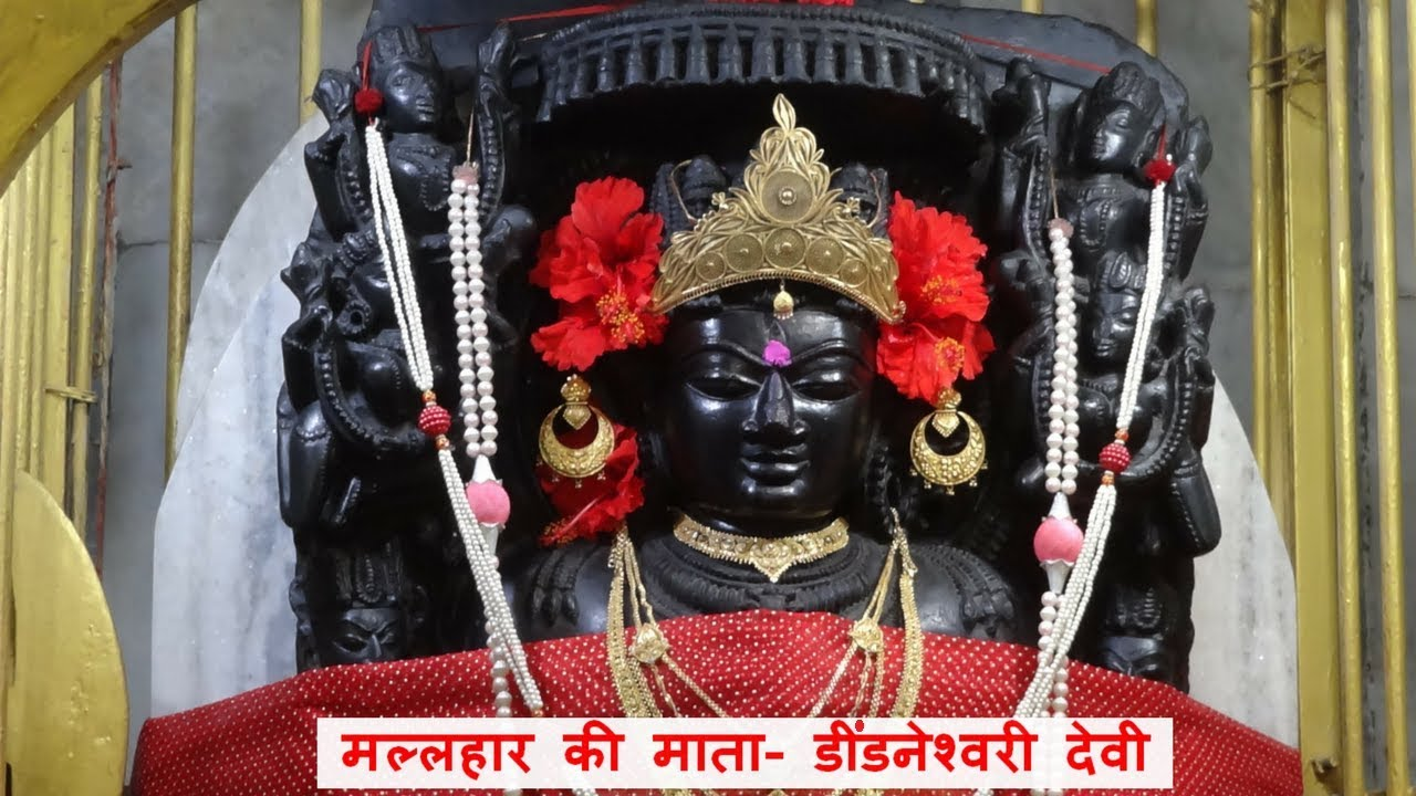 Maa Dindeshwari- Malhar