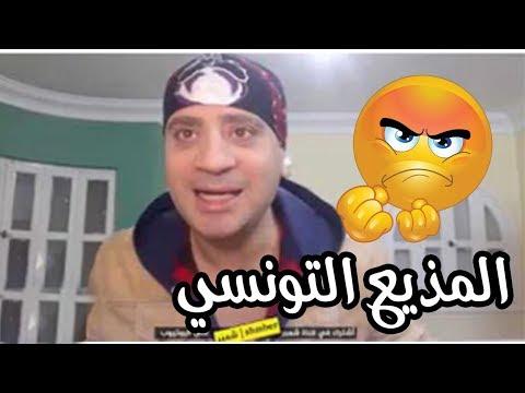 رد نارى من شمبر  على المذيع التونسى الذى سخر من محمد صلاح