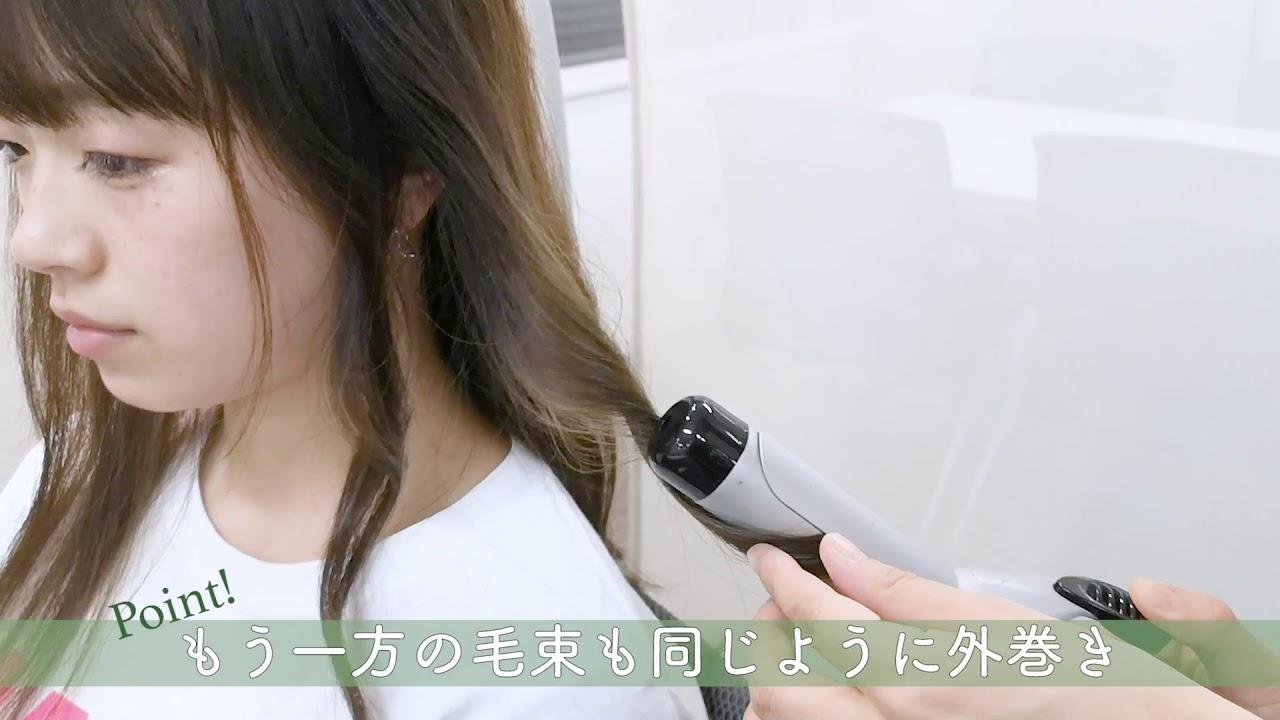 新 木 ヒム 優子 パシフィック