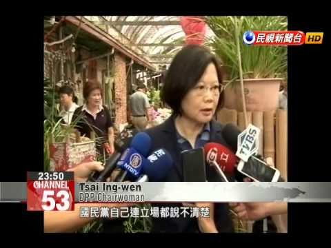 DPP chairwoman responds to President Ma's criticism of her cross-strait policy