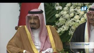 """""""ملتقى الأعمال السعودي الإندونيسي"""" يعقد 4 اتفاقيات بأكثر من 13 مليار ريال"""