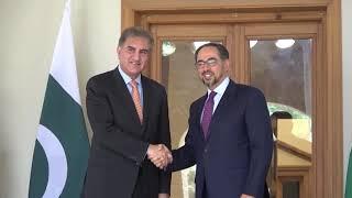 Afghanistan Dari News 17.09.2018 خبرهای افغانستان