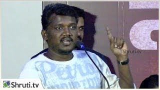 ஜாதிய மிரட்டல் போனுக்காக காத்திருந்தேன்! - Mari Selvaraj speech | Pariyerum Perumal