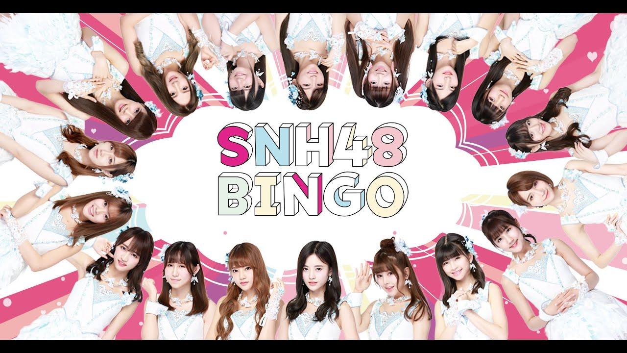 Bingo Mv