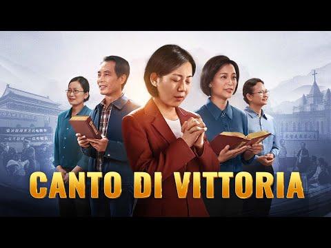 Film cristiano completo – Esplorare il mistero del giudizio degli ultimi giorni