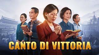 """Film cristiano evangelico in italiano –  """"Canto di vittoria"""" Dio è la nostra forza"""