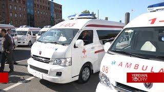 Չինաստանը Հայաստանին նվիրաբերեց շտապ բուժօգնության 200 ավտոմեքենա