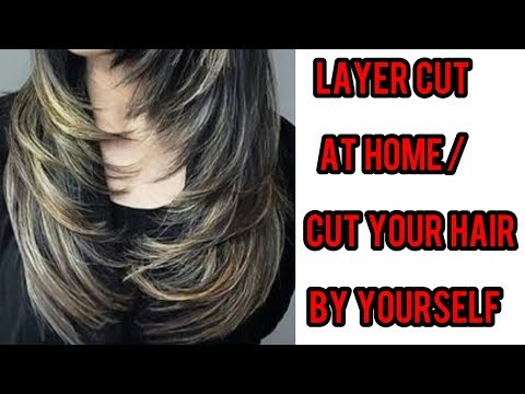 How I Layer Cut My Hair At Home | Step By Step Easy Hair Cut At Home | Long/Medium Hair