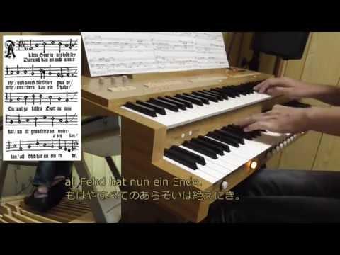 J. S. Bach: Allein Gott in der Höh sei Ehr, BWV 662