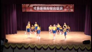 2015 - 2016 年度 才藝展繽紛 花式跳繩