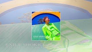 EXILE SHOKICHI×SALUのコラボ曲「サイケデリックロマンス feat.SALU」MV公開