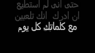2am i did wrong .{arabic sub}