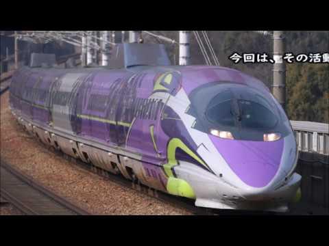 【近畿大学】鉄道研究会2019