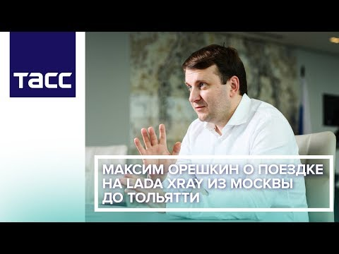 онлайн кредит в банках казахстана